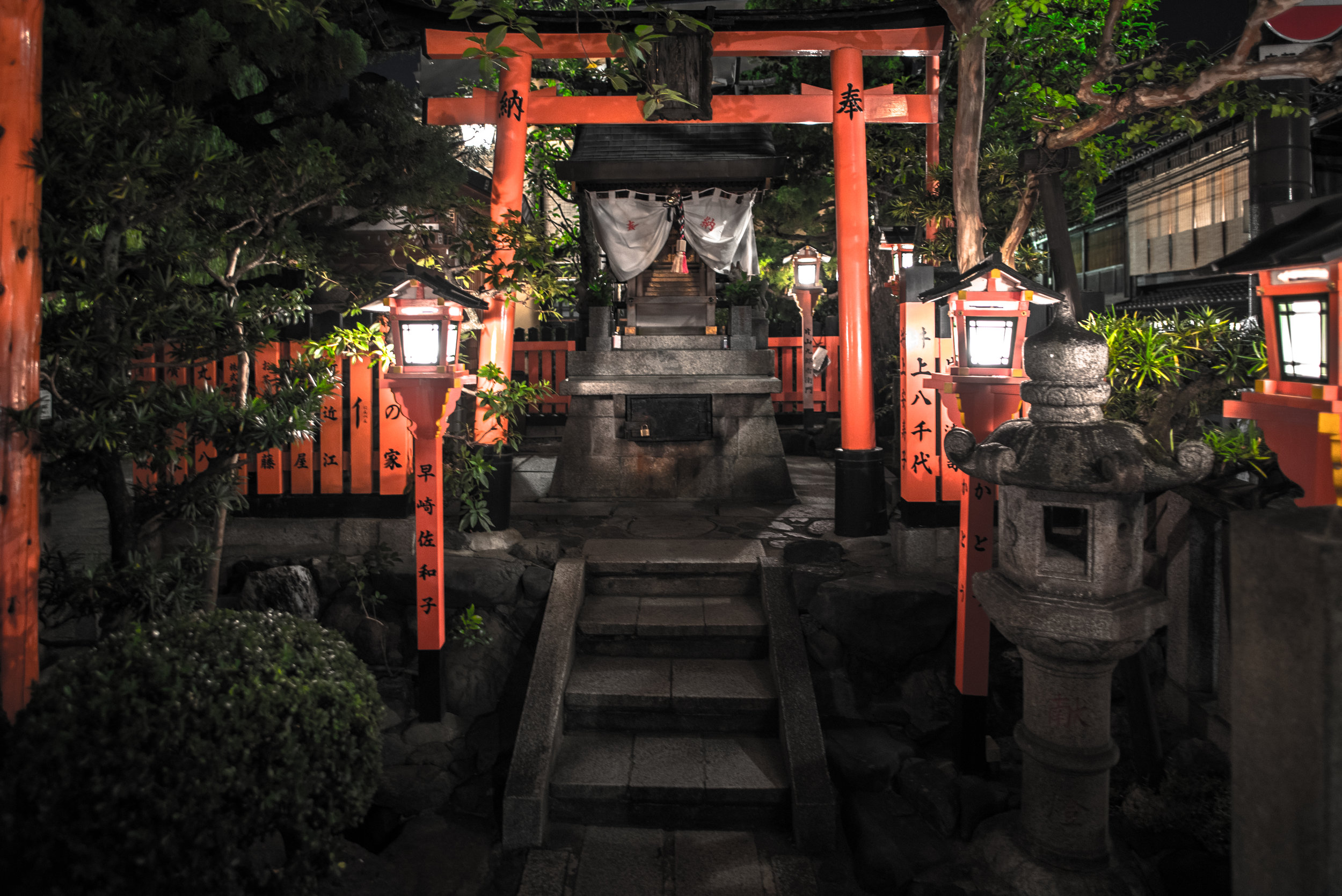 Shrine // Japan