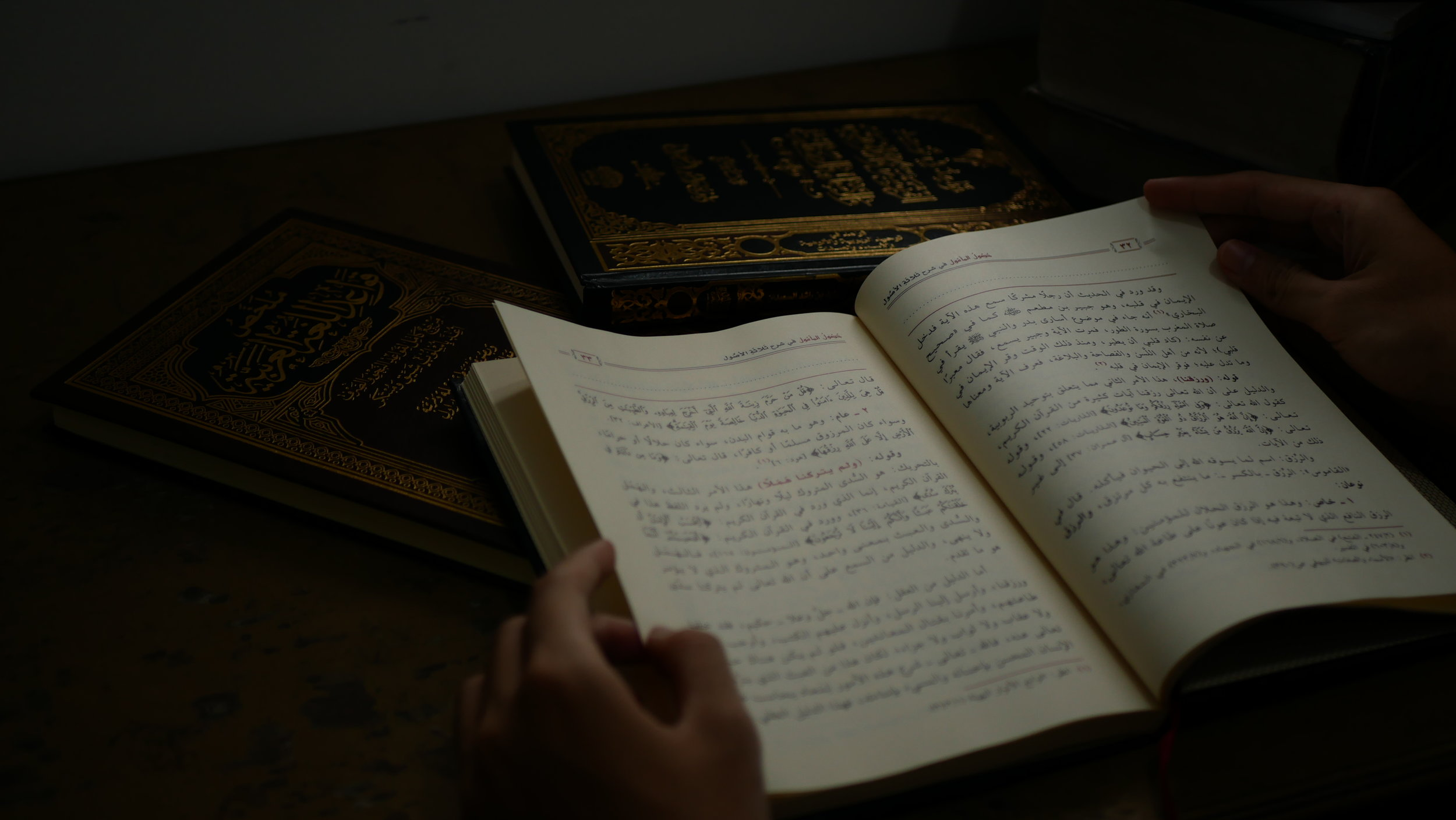Dhikr Is Everything — Dear Sarina