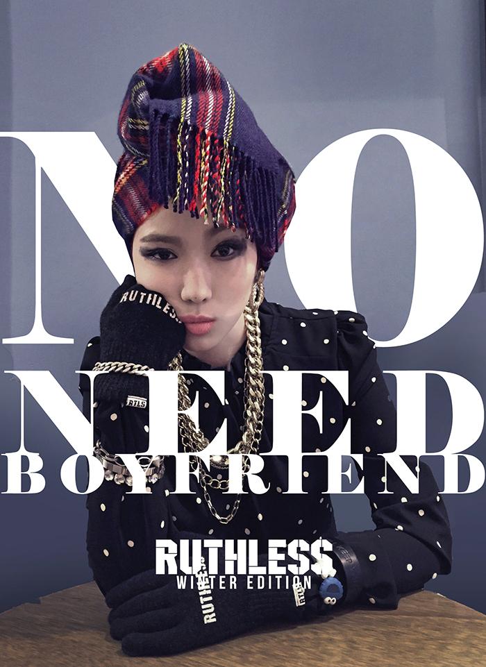noneedboyfriend_nv