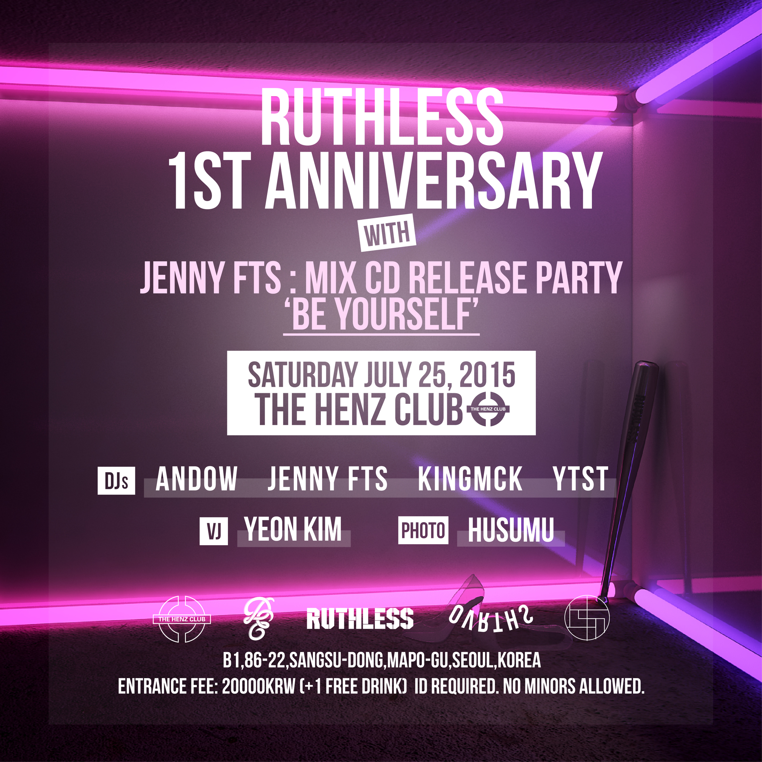 RUTHLESS_1ST_ANNIVERSARY_POSTER