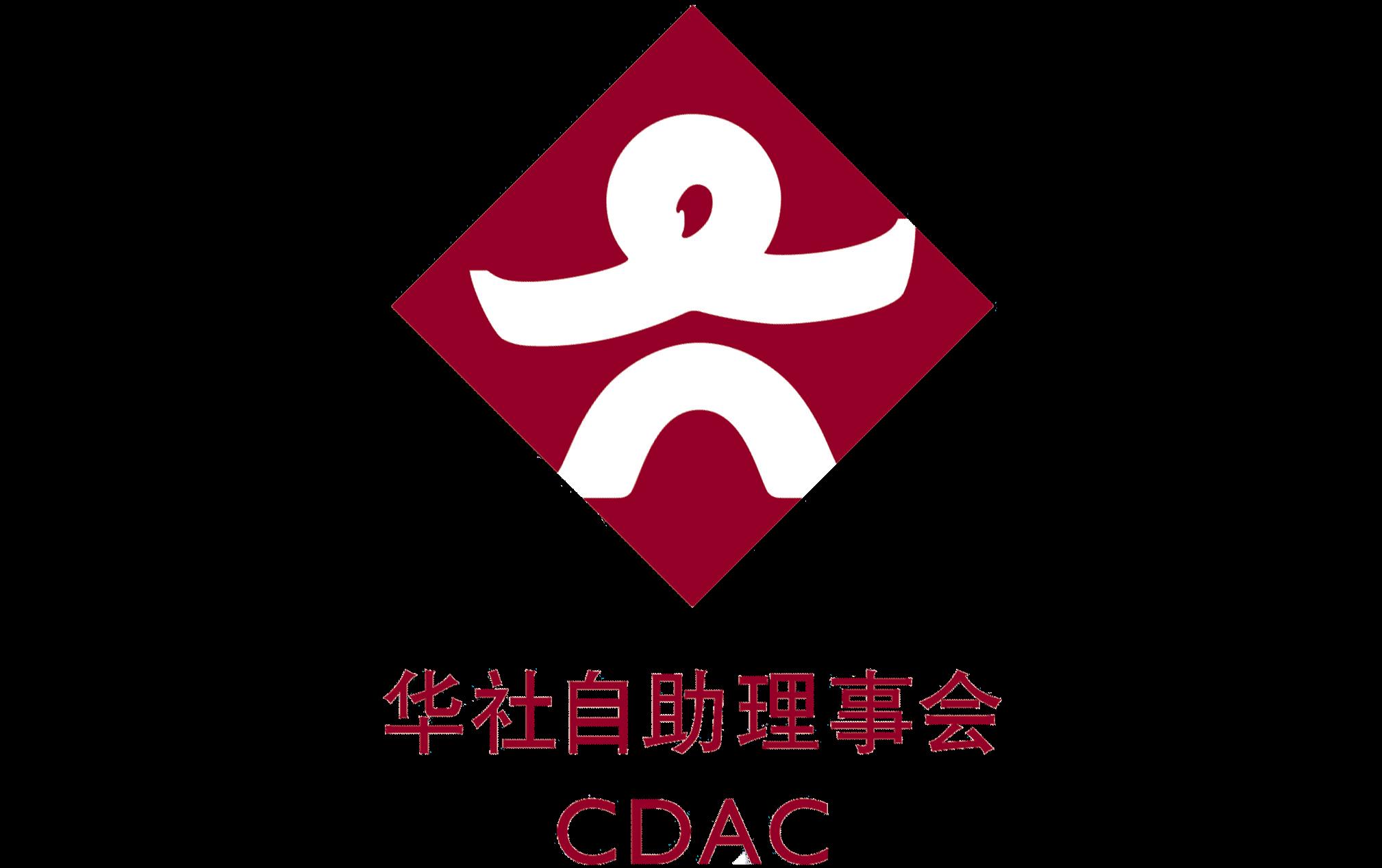 CDAC Logo_long.png