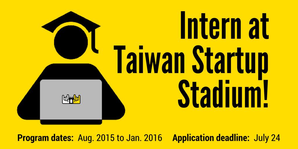 taiwan-startup-stadium-internship-2015.jpg