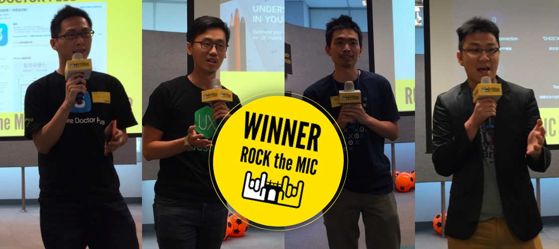 taiwan-startup-stadium-rock-the-mic-pitch-competition.jpg