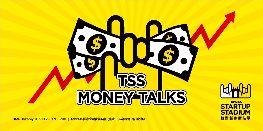 taiwan-startup-stadium-money-talks-investor.jpg