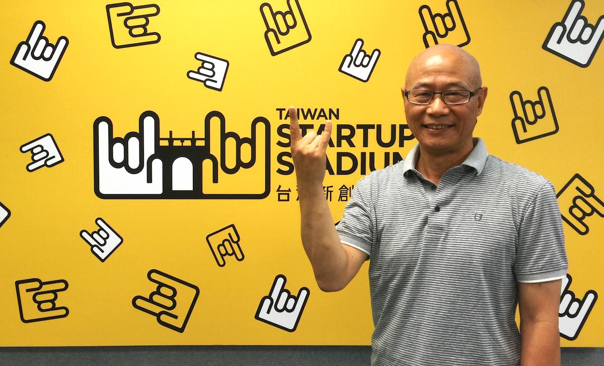 CK Cheng, Acorn Pacific Ventures