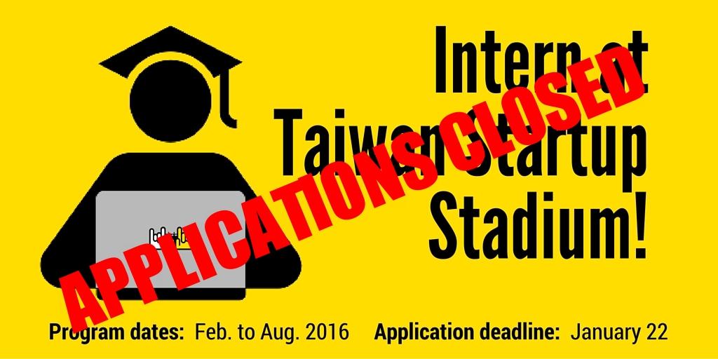 taiwan-startup-stadium-internship-program-2016-applications-closed.jpg