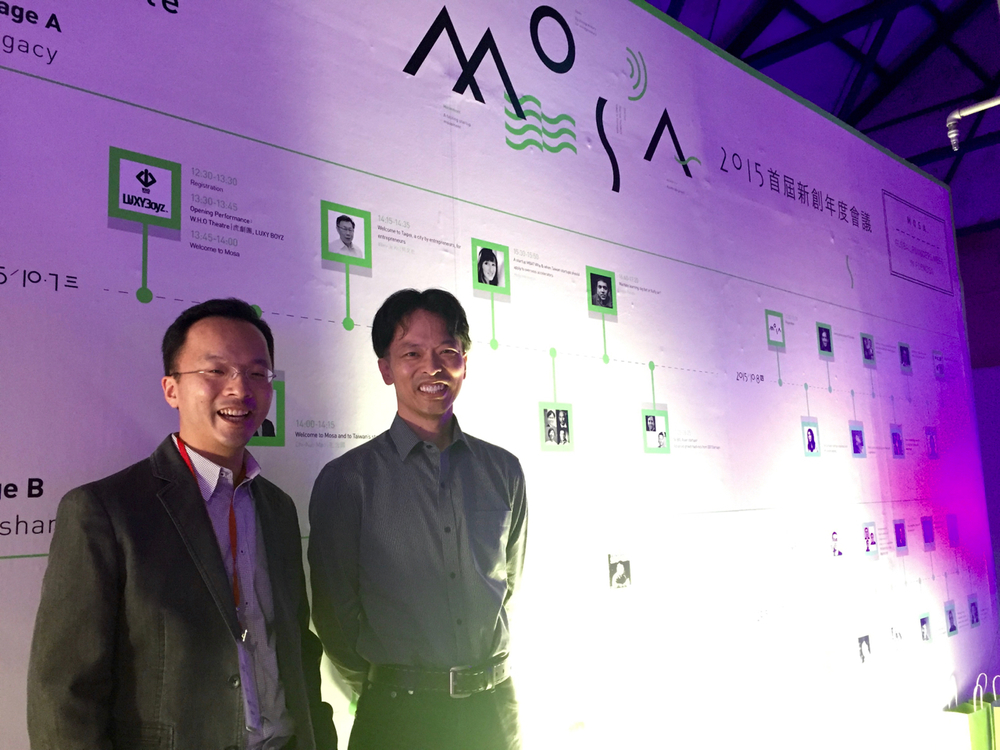 黃耀文與黃耀明在MOSA 2015會場