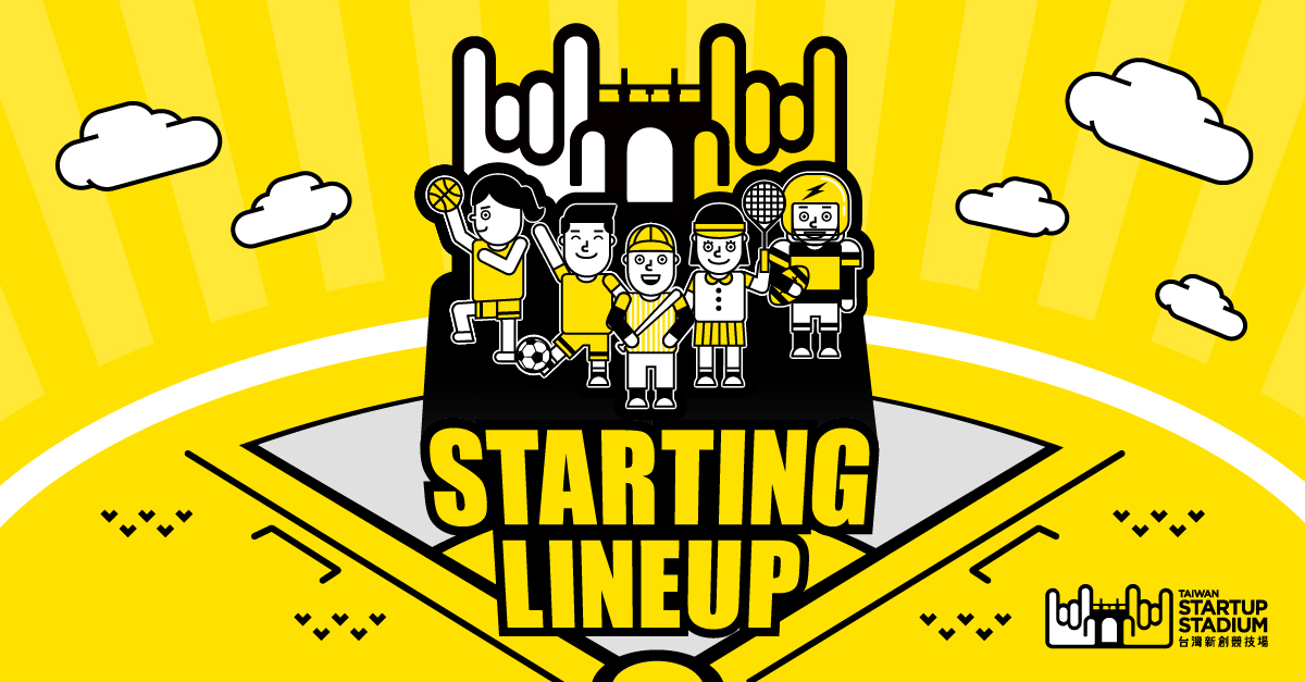 taiwan-startup-stadium-starting-lineup-membership-program.jpg