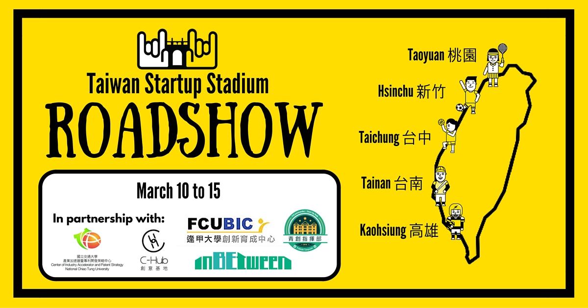 taiwan-startup-stadium-tss-roadshow-tour.jpg