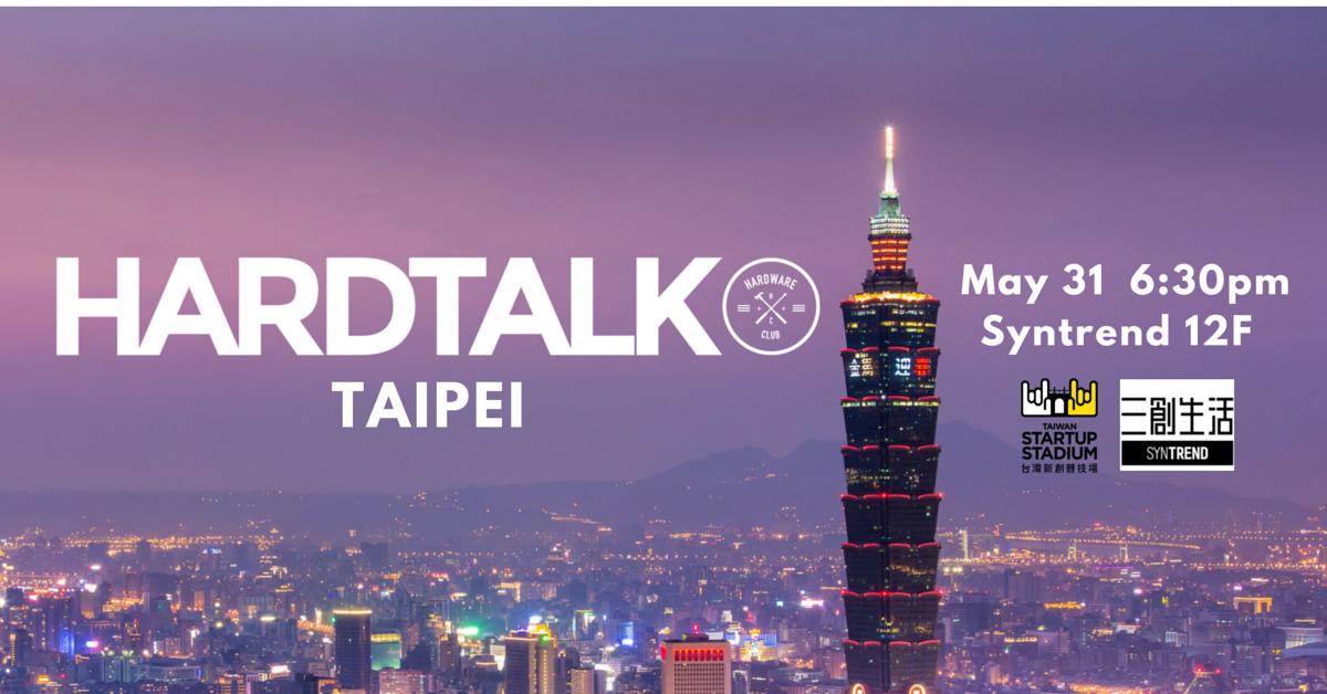 taiwan-startup-stadium-hardware-club-hardtalk-taipei-computex-innovex.jpg