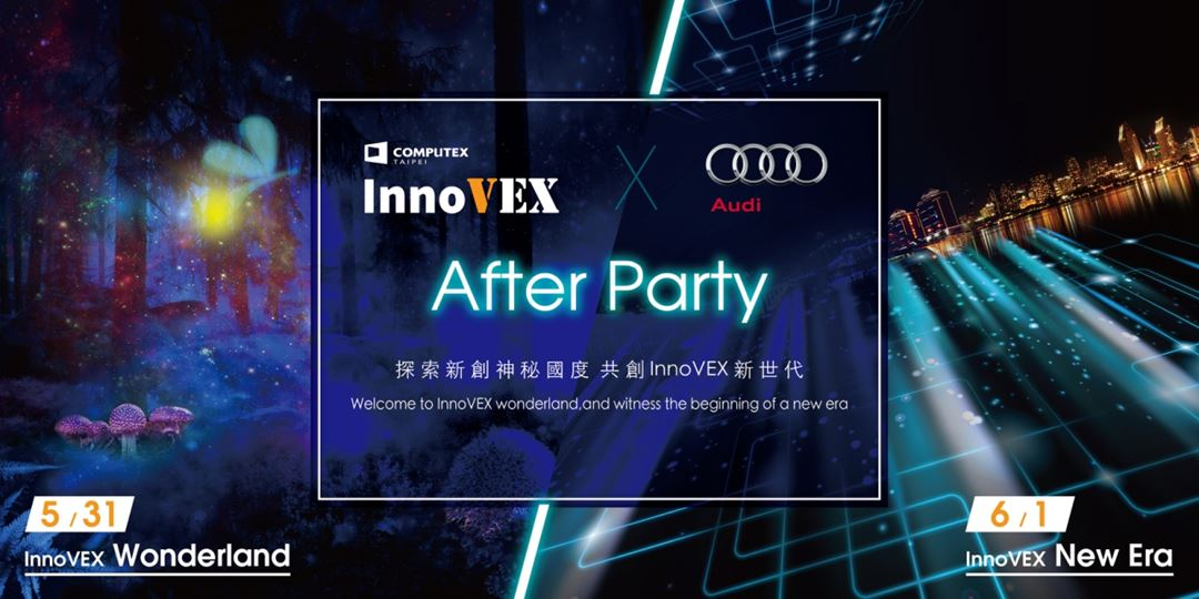 taiwan-startup-stadium-computex-innovex-audi-after-party.jpg