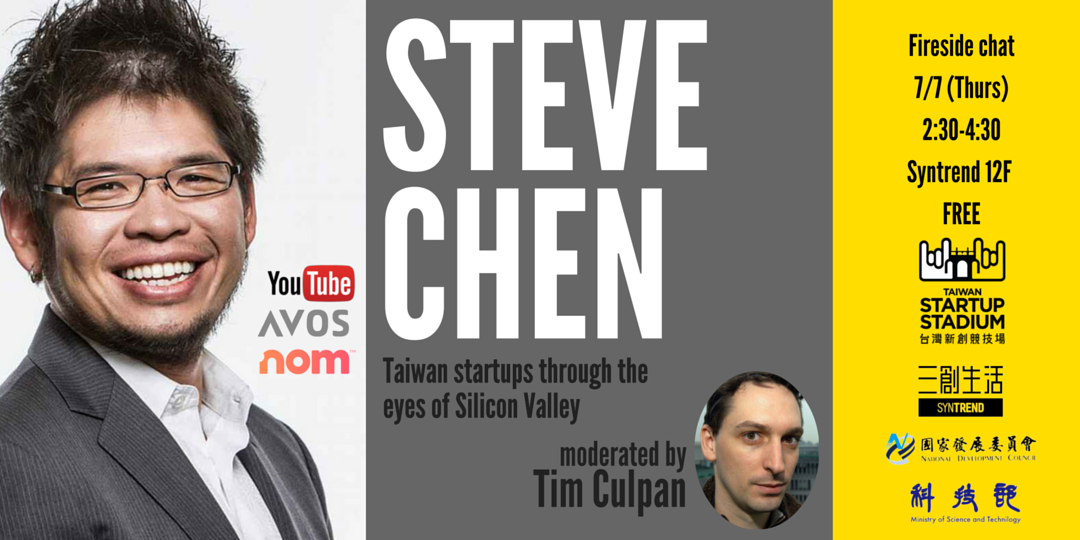 TSS_Taiwan_Steve_Chen_YouTube_Fireside_Chat_Taipei