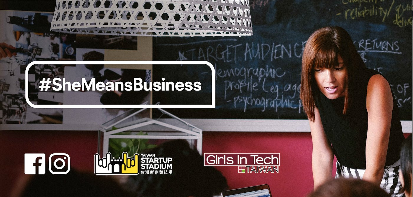 Facebook_#shemeansbusiness_taiwan_startup_stadium_female_entrepreneurs