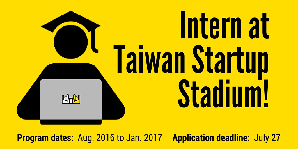 intern-at-taiwan-startup-stadium