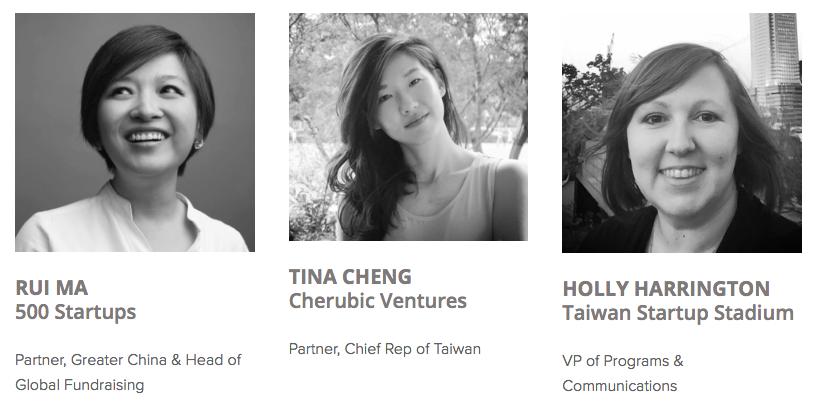 rock_the_mic_USA_judges_rui_ma_Tina_chent_Holly_Harrington_Taiwan_Startup_Stadium