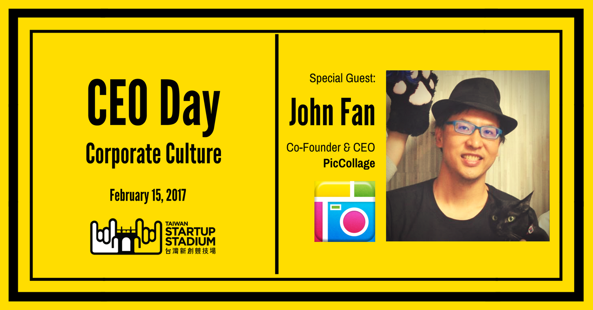 2017 CEO DAY CALENDAR.png