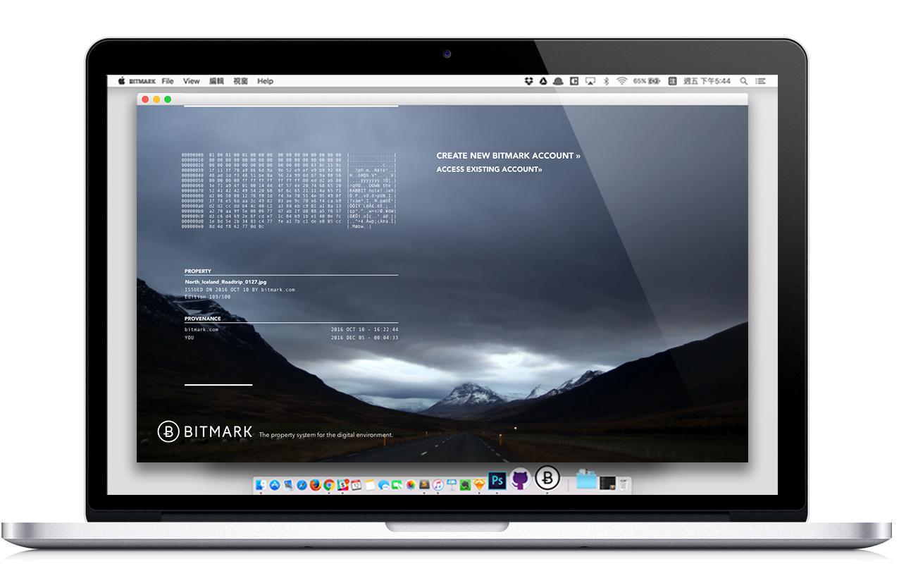 bitmark_product_2.jpg