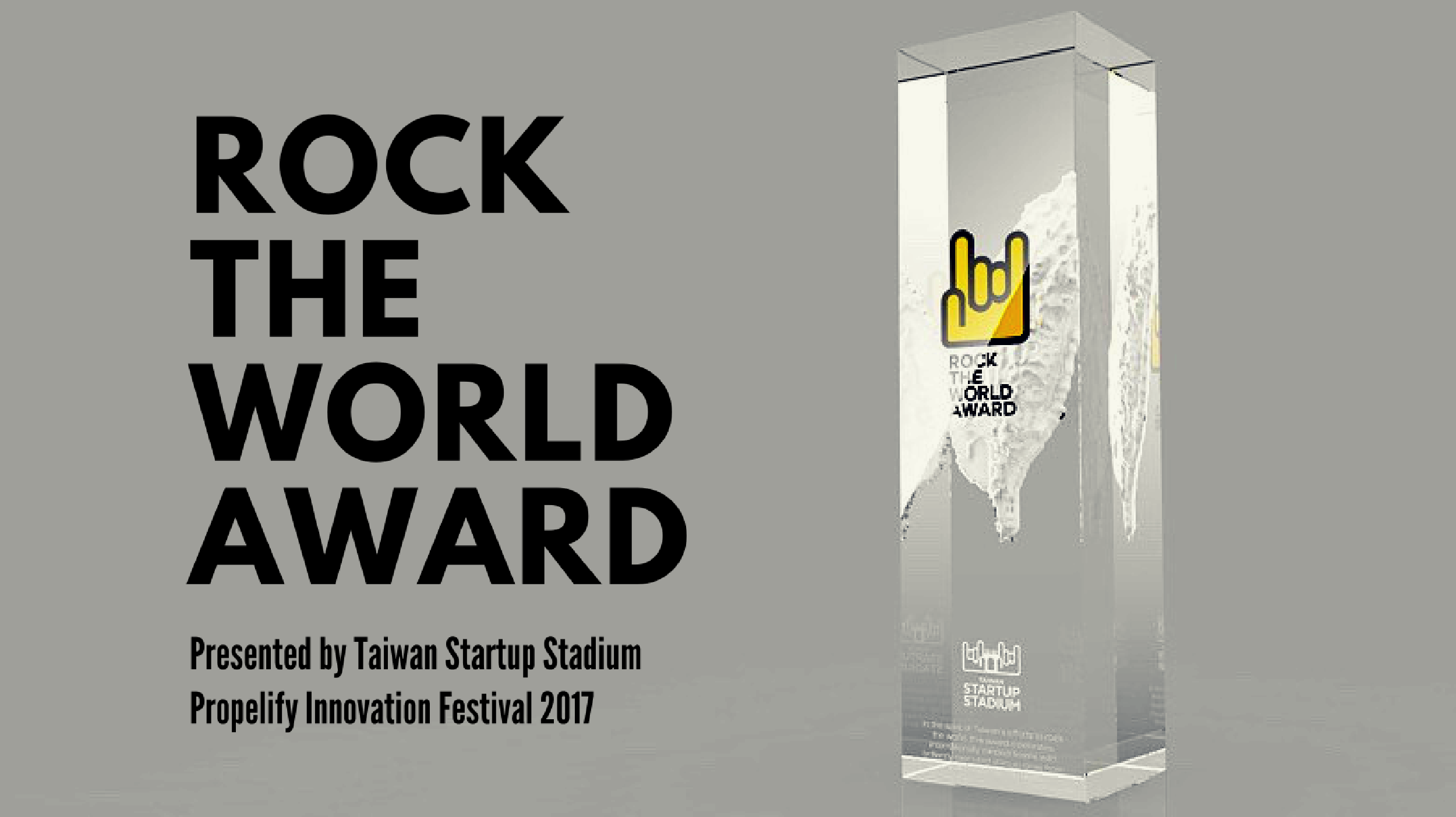 taiwan-startup-stadium-rock-the-world-award