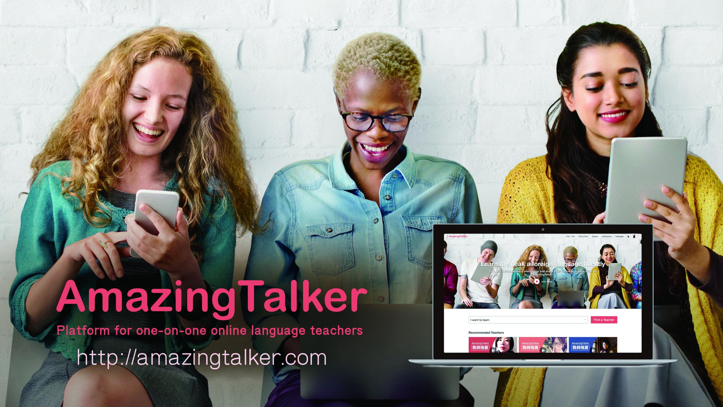 AmazingTalker_webpage.jpg