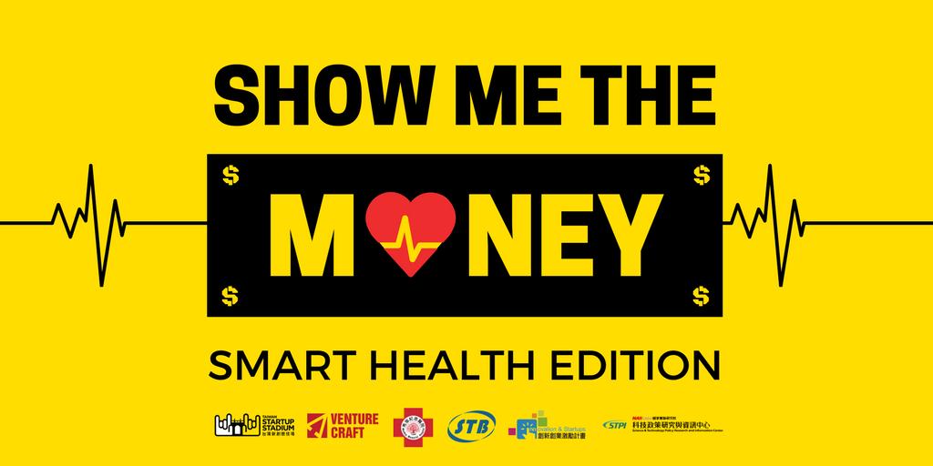 2017-SHOW-ME-THE-MONEY-BEATS!-SMART-HEALTH-FORUM