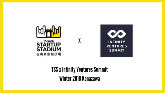 taiwan-startup-stadium-infinity-ventures-summit-2018-kanazawa