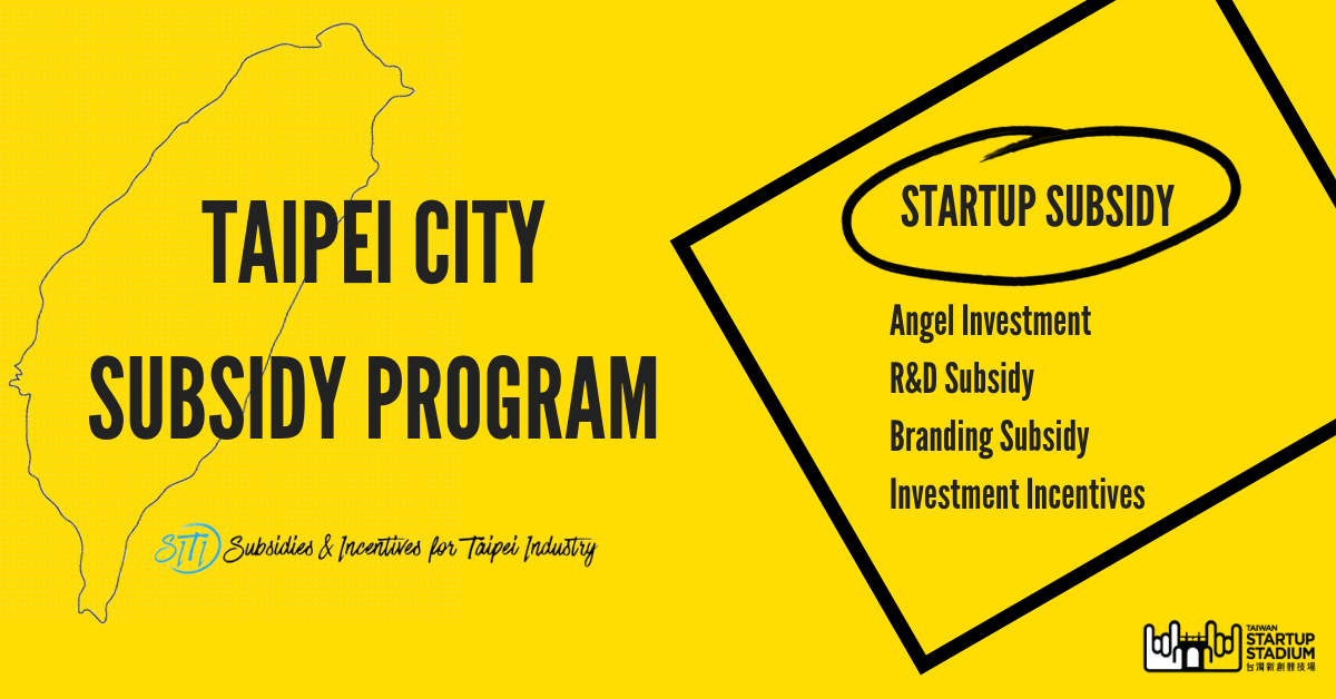 [TSS x SiTi] Taipei City Government Subsidy Program.png