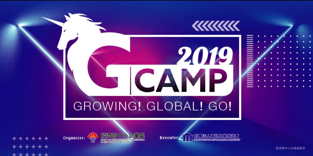 2019 GCamp.jpg