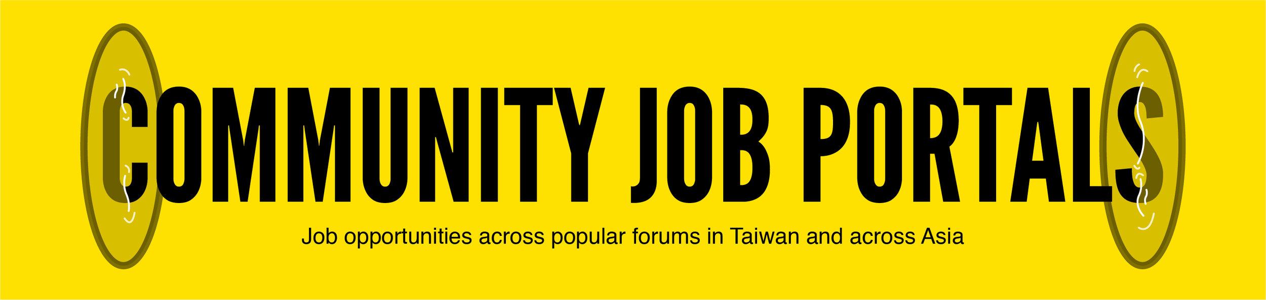 Job Portals.jpg