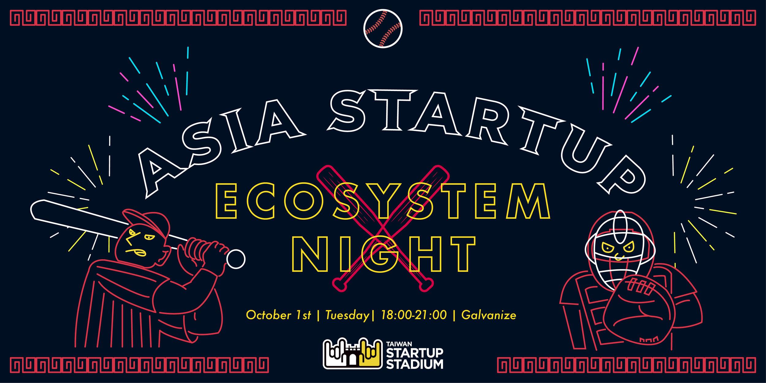 asia startup ecosystem night .jpg