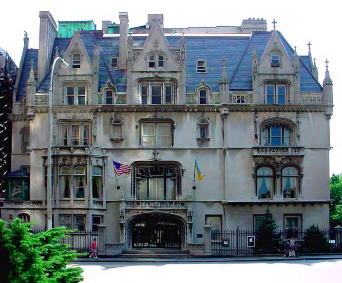 Ukrainian Institute of America - New York, NY