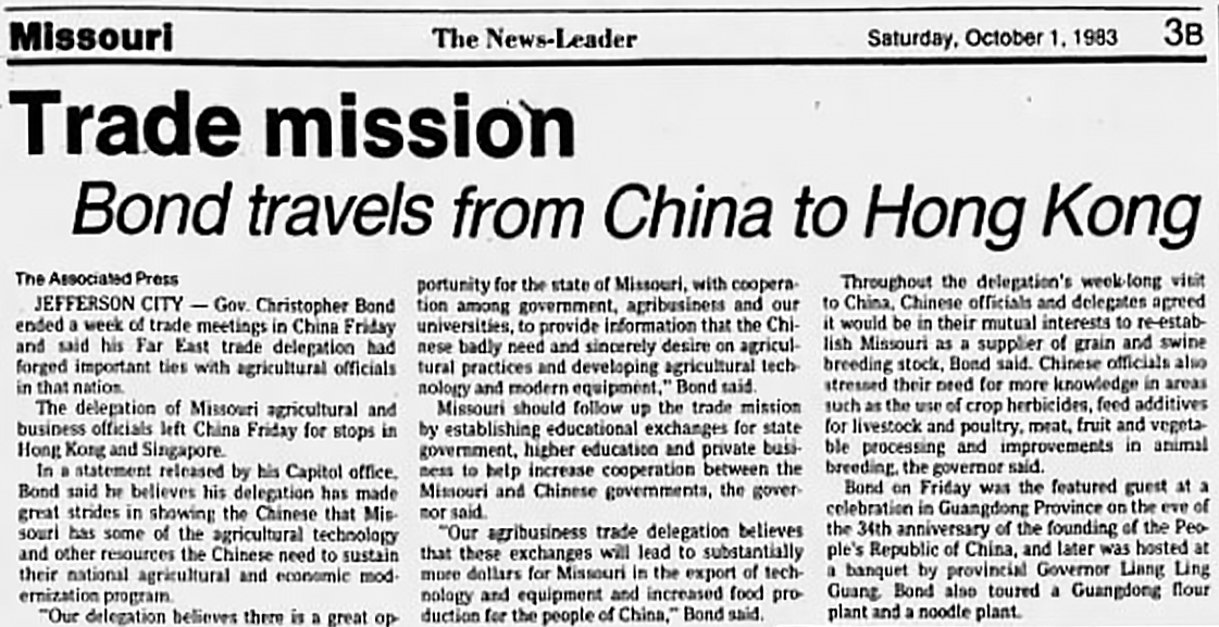 Hawthorn has a long history of support trade missions - above is an article from Governor Bond's trip to China in 1983.