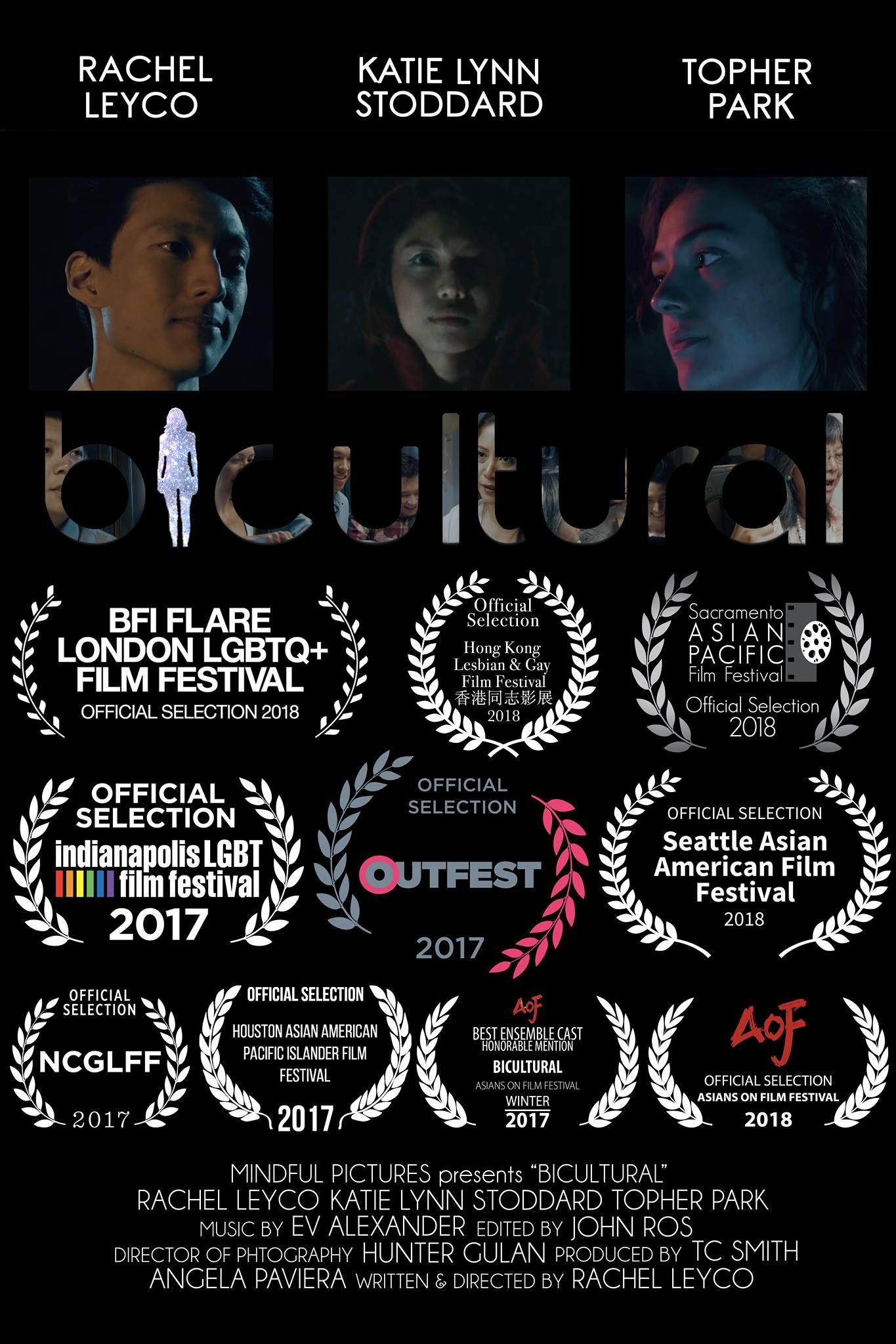 Bicultural Poster.jpg