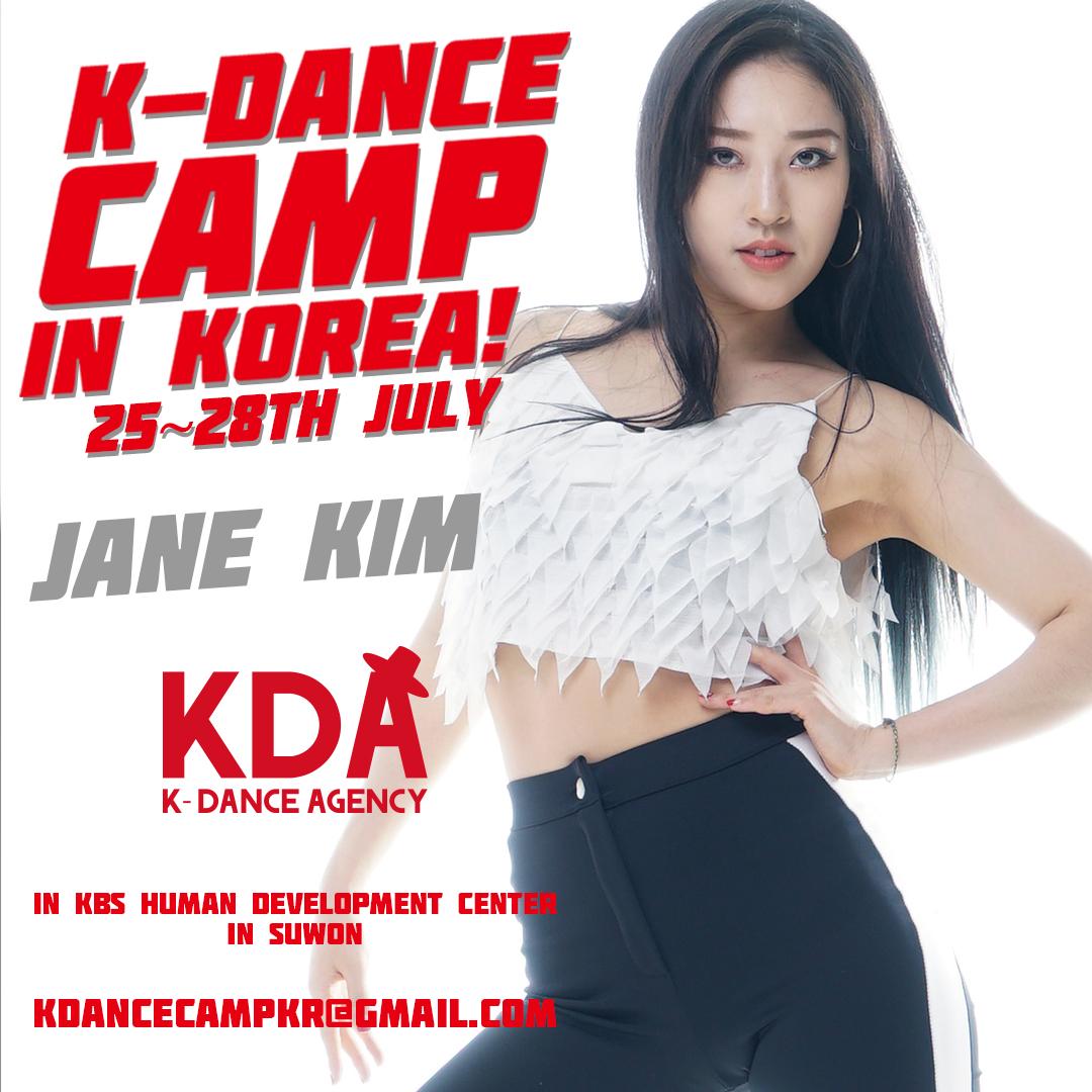 Jane Kim.jpg