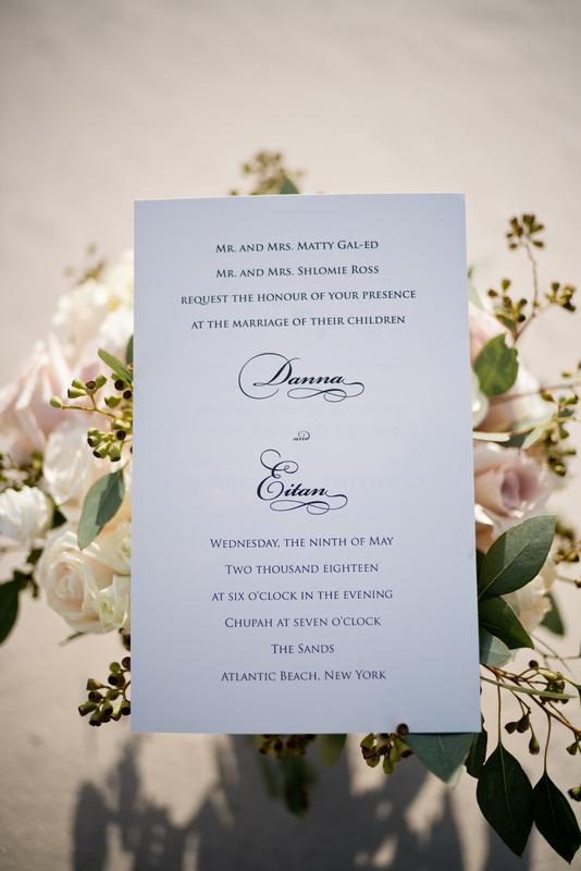 Danna and Eitan's Modern Orthodox Jewish Wedding at The Sands, Atlantic Beach, NY Photos by Chaim Schvarcz invitation