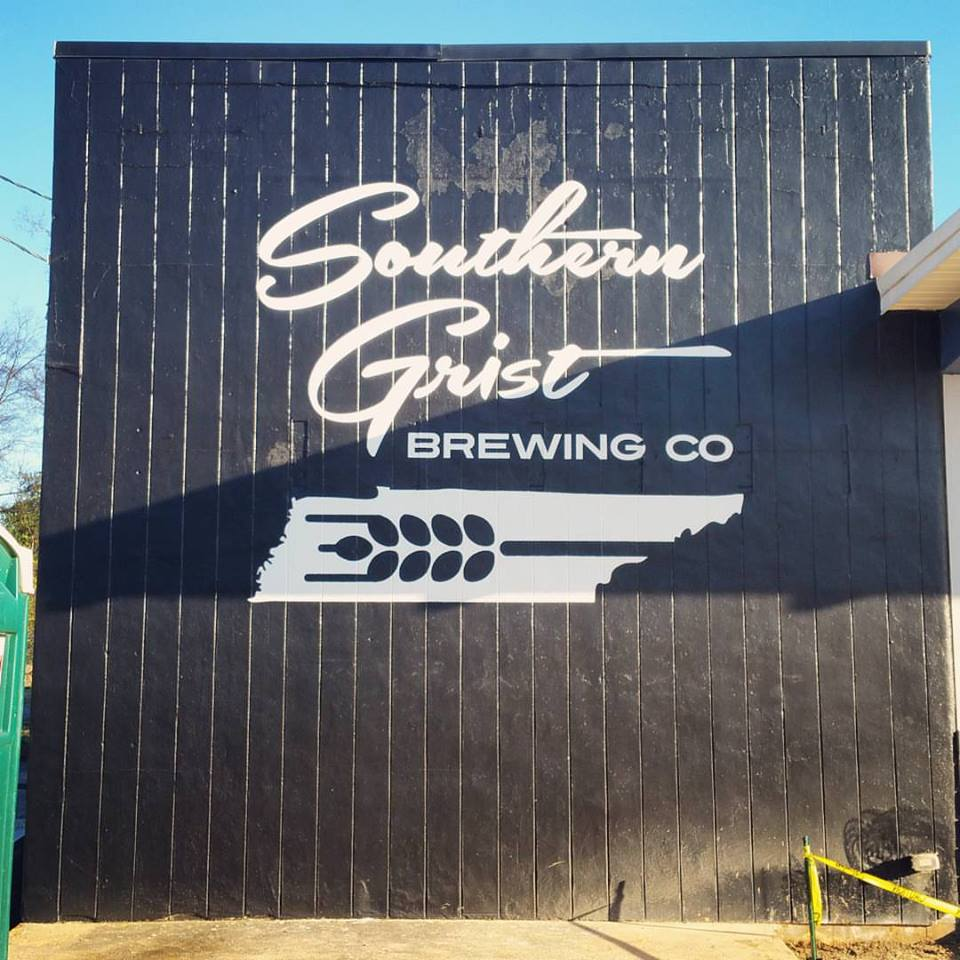 Southern Grist Brewery   East Nashville, Tn  9.5'x8'
