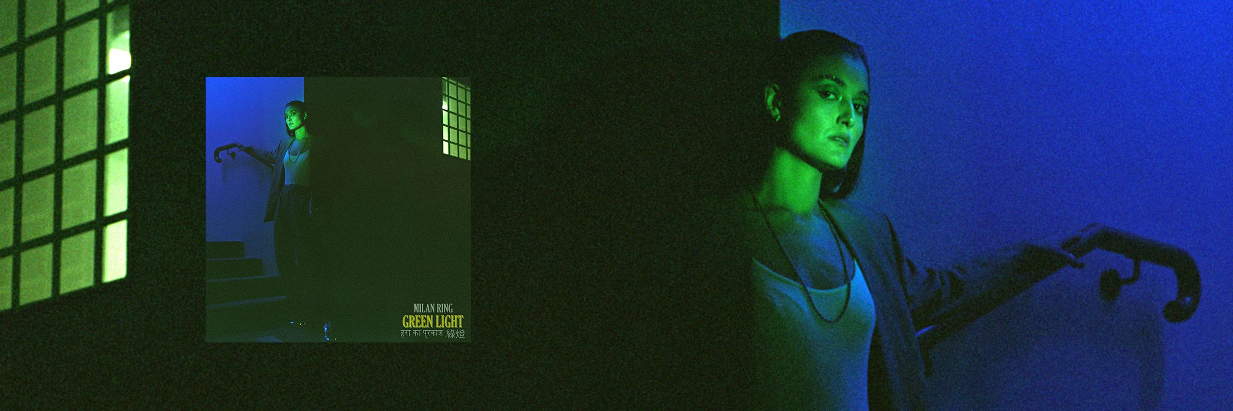 Milan-Green-Light-Website-Release-Bar-Banner.jpg