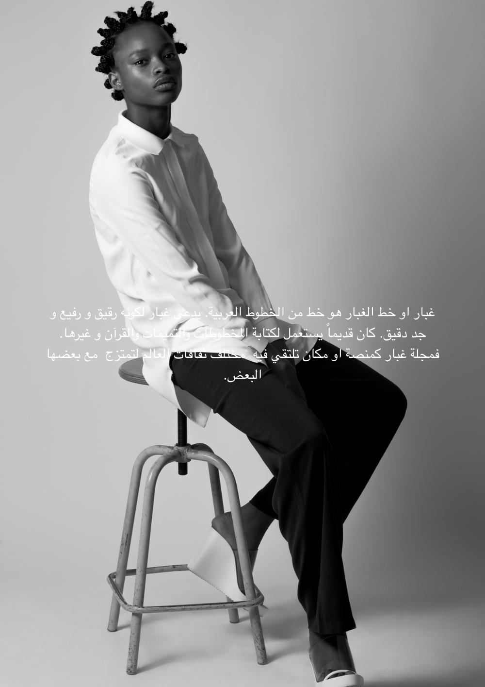 Mayowa-Nicholas-for-Ghubar-Magazine-Editorial-BellaNaija-April-2015005.png