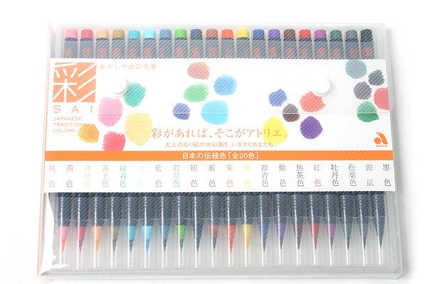 Akashiya Sai Watercolor Brush Pen Set
