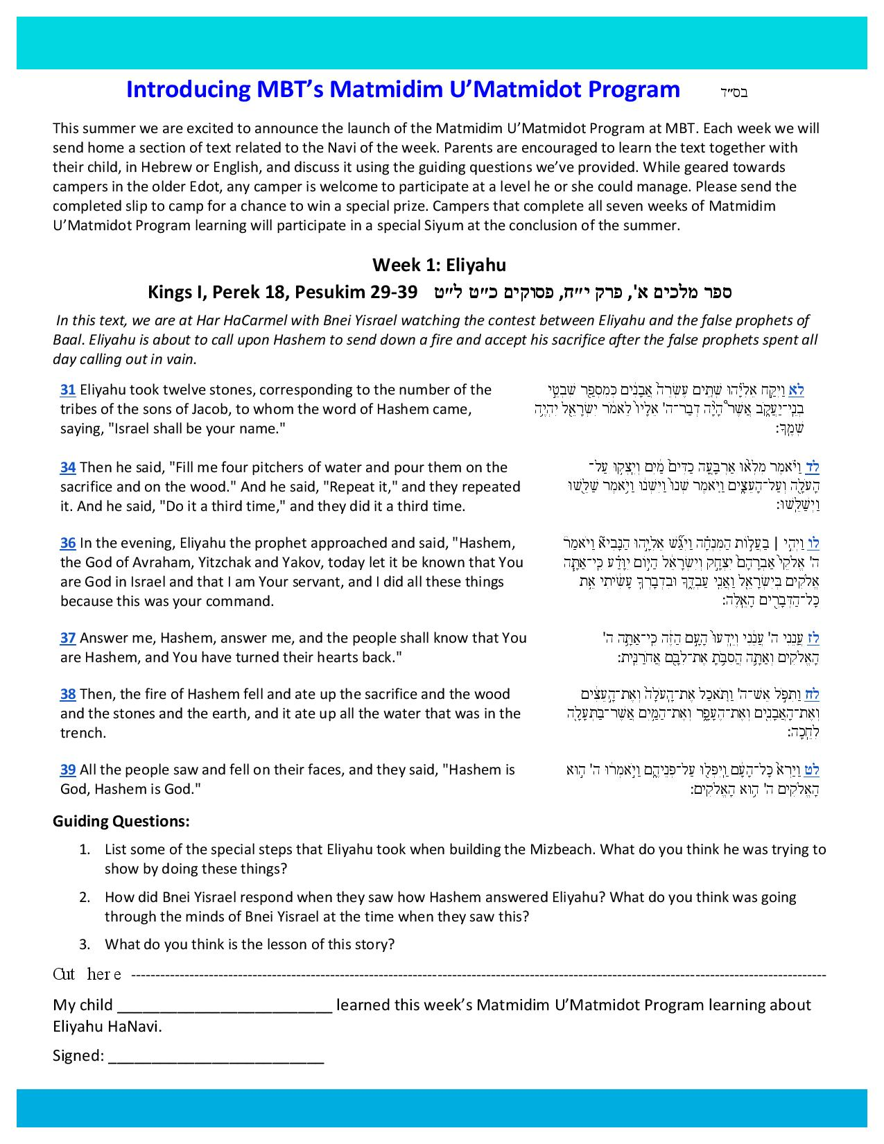 Weekly Chinuch Newsletter_Eliyahu (1)-page-003.jpg