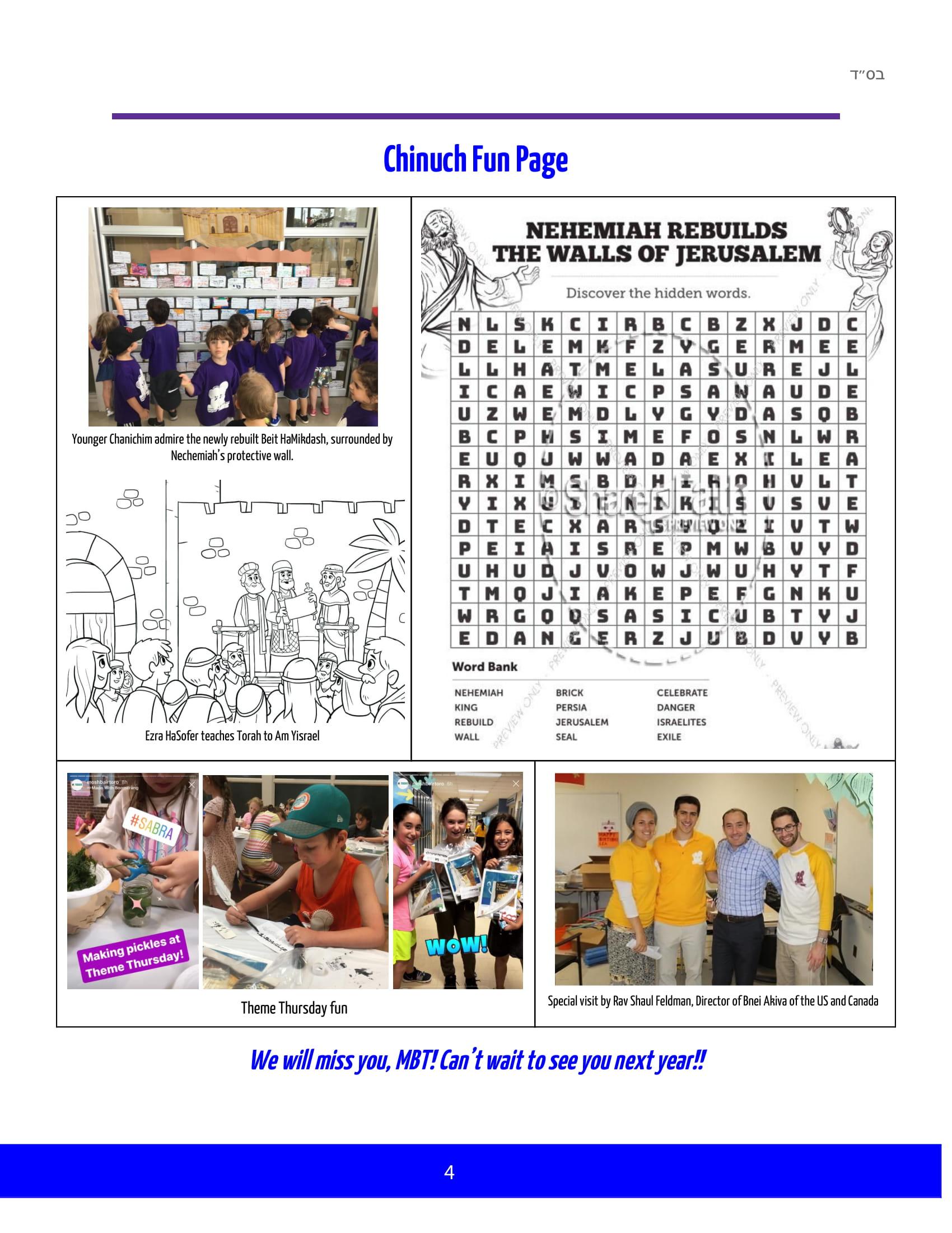 Weekly Chinuch Newsletter_ Shivat Tzion 2 (Week 7)-4.jpg