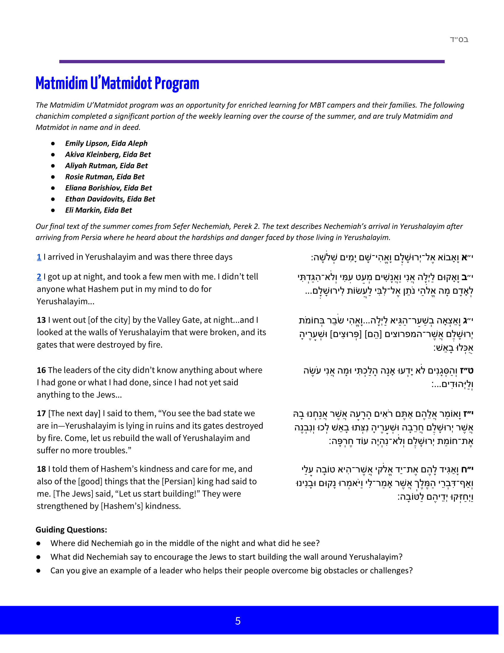 Weekly Chinuch Newsletter_ Shivat Tzion 2 (Week 7)-5.jpg