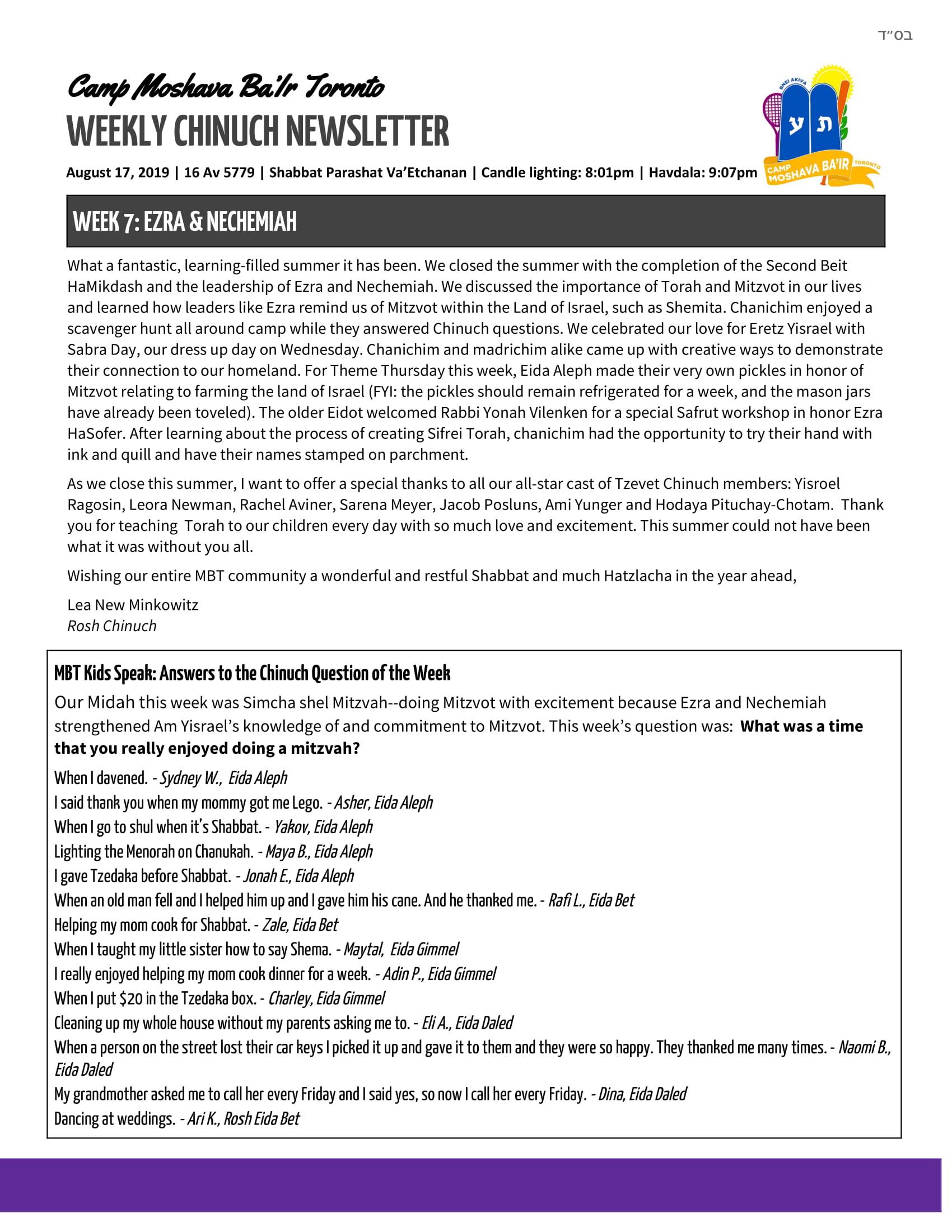 Weekly Chinuch Newsletter_ Shivat Tzion 2 (Week 7)-1.jpg