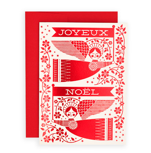 Simply Gifted:  Classy holiday card by Hello Lucky.