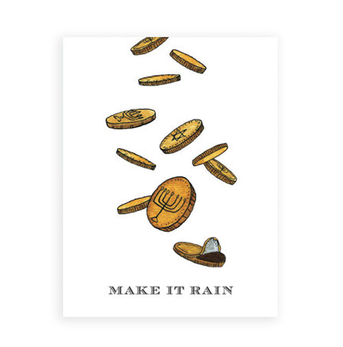 Simply Gifted:  Funny Hanukkah card by Bonomo Paper Co.