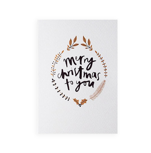 Simply Gifted:  Classy Christmas card by Rosie Caitlin.