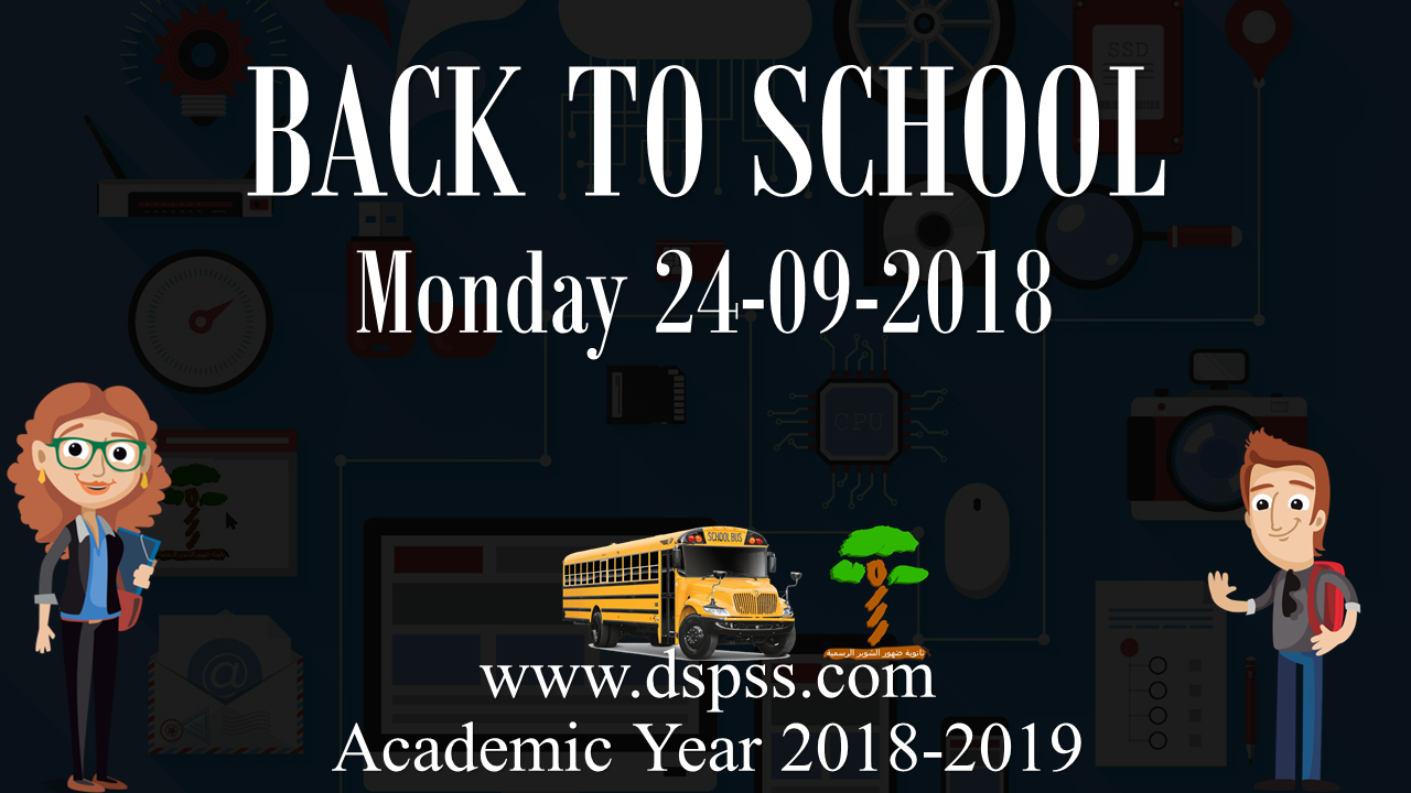 BACK TO SCHOOL 24 9 2018_Page_6.png
