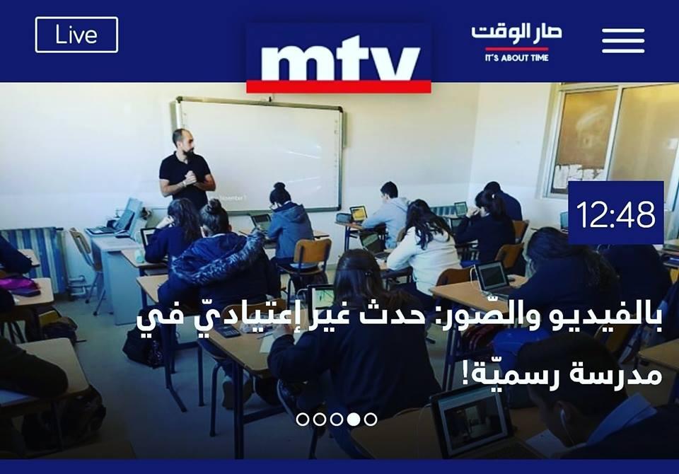 mtv-dspss-lebanon