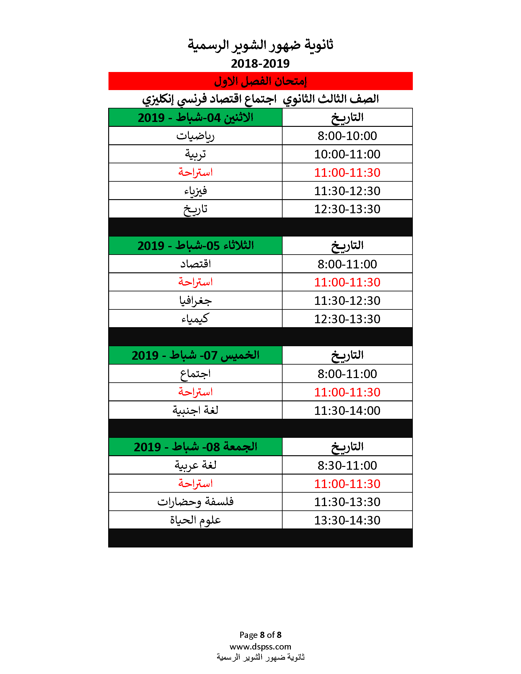 SCHEDULE MIDYEAR 2018-2019_Page_9.png