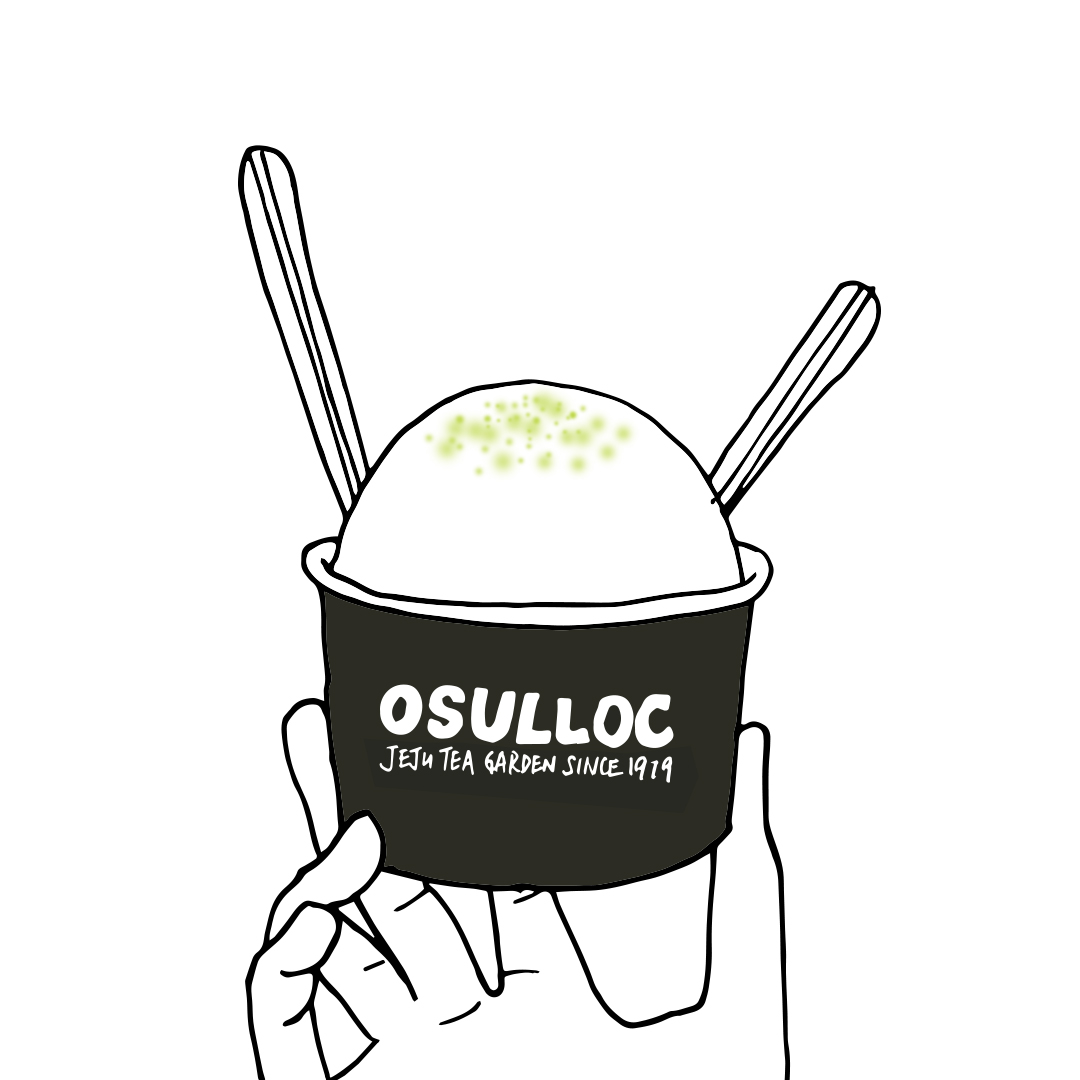 Osulloc-milk-icecream-04.jpg