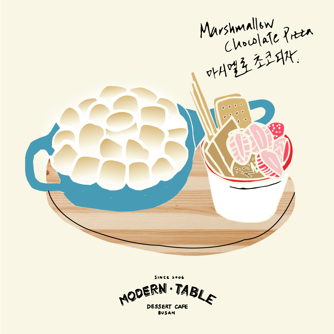 Modern_table_marshmallow_0004.jpg
